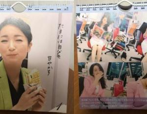 【2020.08.01~02】今日のテレ東NEWSまとめ