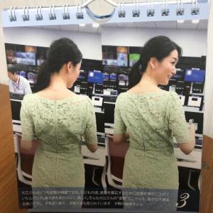 【2020.08.03】今日のテレ東NEWSまとめ