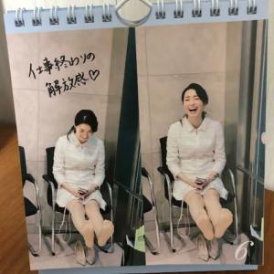 【2020.08.06】今日のテレ東NEWSまとめ