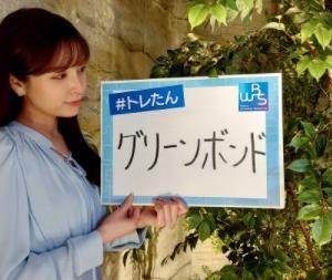 【2021.07.28】#テレ東 #BSテレ東 のニュースを見るなら #テレ東BIZ !!