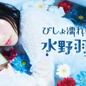 【2019.08.22】#テレビ東京系列 は、娯楽番組も面白い!!