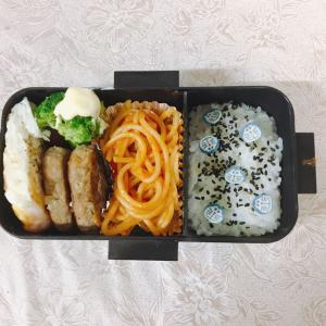 家で食べるお弁当