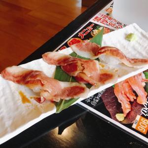 ランチ2020/06/21肉寿司