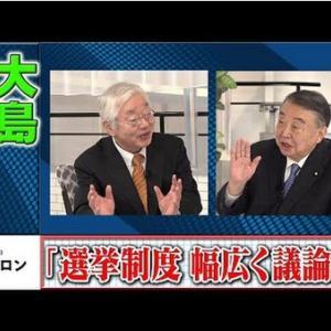 『【2021.06.27】行政書士試験時事問題をアップデートするのだ!!』