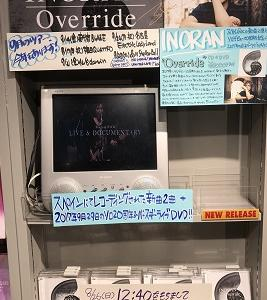 2018/8/26 INORAN DVD[Override66」 発売記念サイン会@渋谷タワーレコード