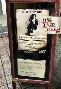2018/11/22 旅蛙2018~Yukio Murata Acoustic Tour~@SPIRITUAL LOUNGE in 札幌