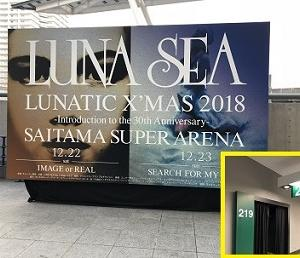 2018/12/22 LUNATIC X'MAS 2018(IMAGE or REAL)@さいたまスーパーアリーナ