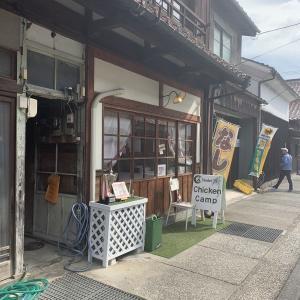 『Tsudoi 〜Chicken Camp〜』の唐揚げをいろいろな味で楽しむ。
