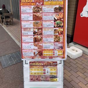 カニシーズンの賀露の『29グルメ&ジビエフェア』でお肉を食べる!