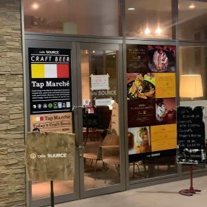 『cafe SOURCE MID』のパーティプランで満腹!