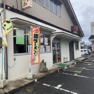 地元高校生が考案!『レストラン味喜』の「いのこつラーメン」。