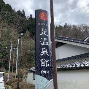 『足温泉』と『つるや』の野菜たっぷりチャンポン麺。