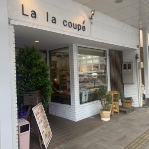 コッペパン専門店『La la coupe』で迷って悩め!