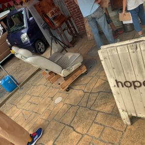『たい焼き屋 hope』のたい焼きはメニュー多すぎ問題。