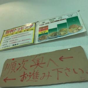 『今を粋ろ 米子店』で満たされるぅ。