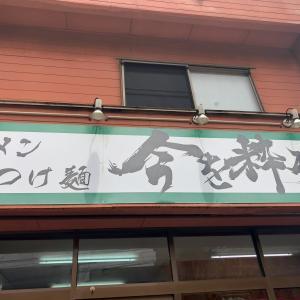 『今を粋ろ 鳥大前店』の「ねばねばスタミナまぜそば」で夏バテ防止。