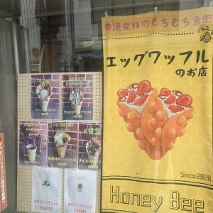 『cafe & apparel The Honey Bee』で「エッグワッフル」を食す。