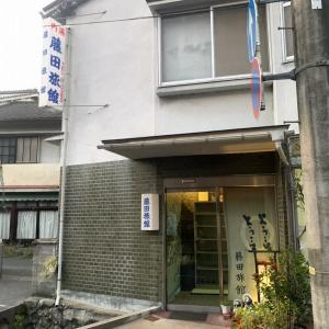 吉岡温泉『藤田旅館』でお得に贅沢!楽しい一泊!