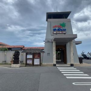 気分はバリ島!皆生温泉『オーシャン』を1泊2日で楽しむ。