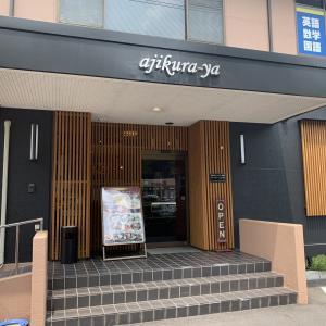 『あじくらや 円劇前店』の冷たい麺を食べ比べ。