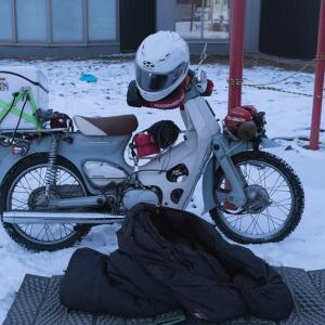 【2018 - 2019 冬北】2日目 千歳-苫小牧