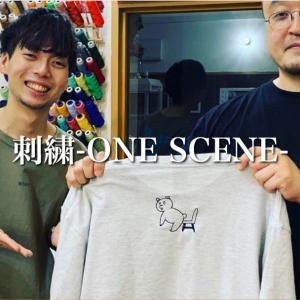 ONE SCENE(ワンシーン)さんでオリジナル刺繍Tシャツ作成!