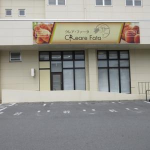 CReare Fata 小禄店