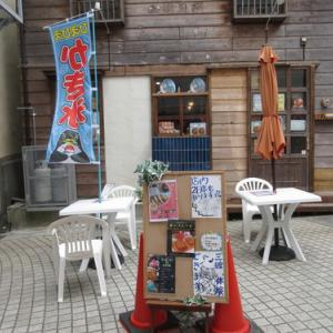 三線食堂 Yugafu(2)