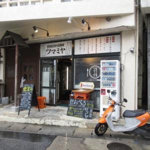 大衆ビストロ酒場 ツマミヤ(3)