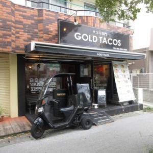 タコス専門 GOLD TACOS