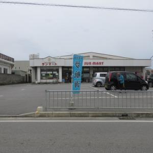 フレッシュ&ロープライス サンマート 喜名店