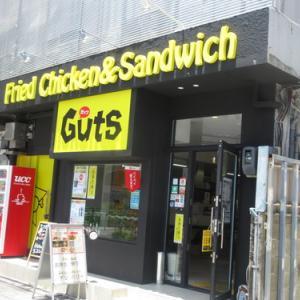 Fried Chicken&Sandwich Guts