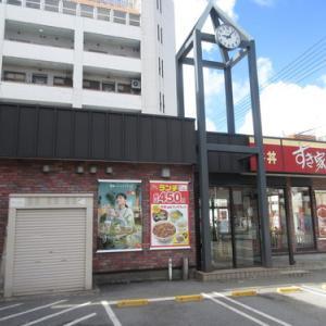 すき家 那覇曙店