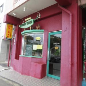 カレーの店 カリータイム(2)