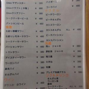 百味飲食 KOTEN(2)