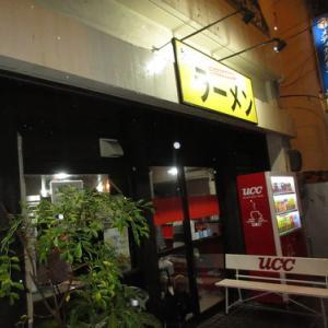 赤ひげラーメン 国際通り店