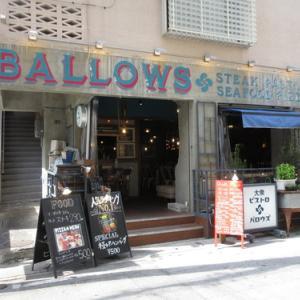 大衆ビストロ BALLOWS