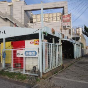 パーラー徳ちゃん(4)