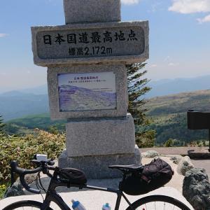 2021.06.09  渋峠