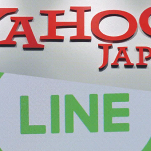 【孫さん頑張れ】Yahoo!とLINEの経営統合はGAFAへの対抗が狙い