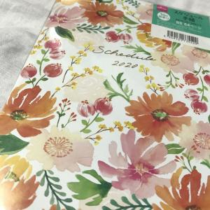 ダイソー2020年 10月開始手帳購入してみた。