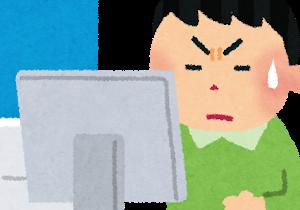 ブログに収益性を求め過ぎるのって何か間違ってる気もする。
