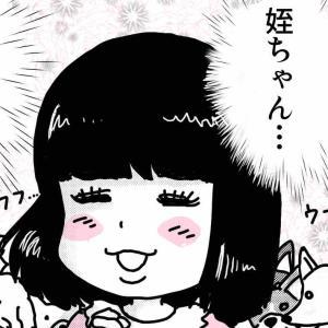 まゆたろ日記・日常編〜ミルヒ、姪に会いに行く〜その1