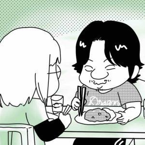 まゆたろ日記・日常編〜旦那の目ヂカラ〜