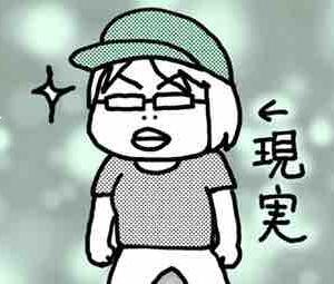シドニーコミコンレポート漫画その5