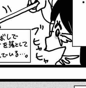 シドニーコミコンレポート漫画その6