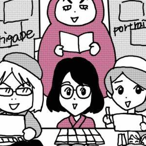 シドニーコミコンレポート漫画その7