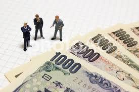 ちょっとだけお金の話。失業保険 年金 税金。日本は住みづらい国になったようです。【後半】※追記有り