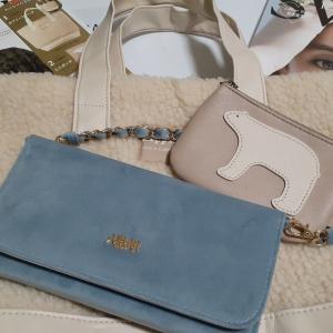 バッグと財布は付録!?二千円ちょっとでクオリティー高め。イマドキの付録は凄い。