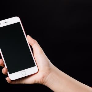 携帯料金削減作戦の顛末♫